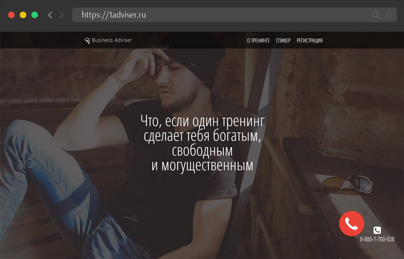 Анатольев Анатолий Анатольевич